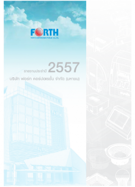 Annual_Report_FORTH_2014TH