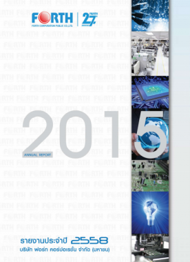 Annual_Report_FORTH_2015TH